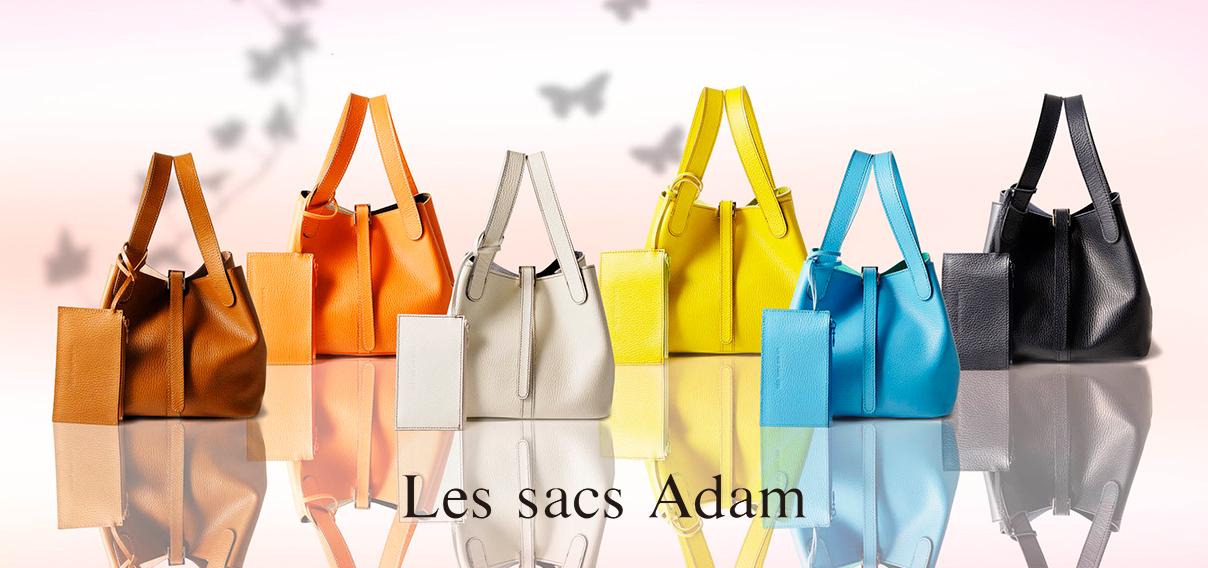 Les sacs Adam